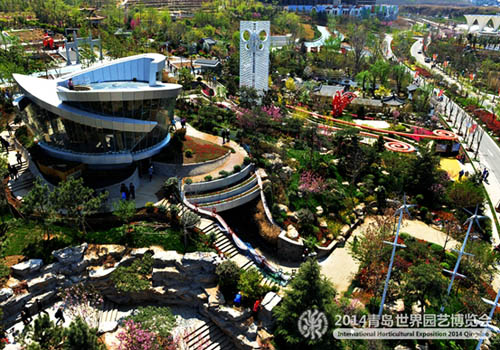 qingdao garden flower city and life - Qingdao Garden