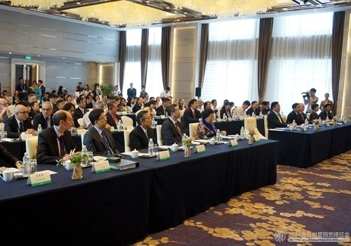 Annual meeting of AIPH held at Qingdao expo