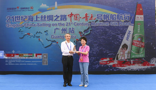 Qingdao promotes city image in South China