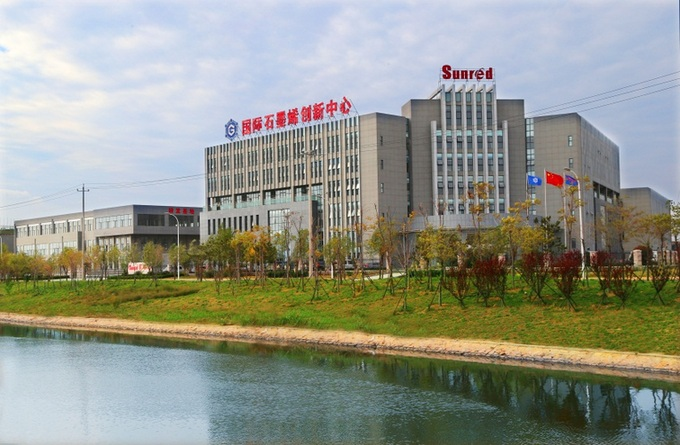 Qingdao to found two innovation centers