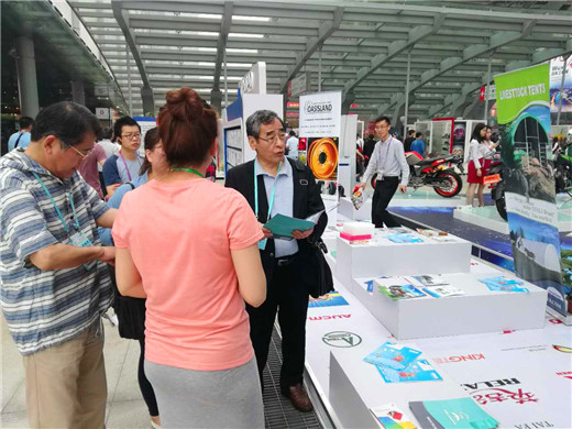 Qingdao public exhibition makes gain at Canton Fair