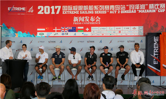 2017 Extreme Sailing Series Act 2 opens in Qingdao