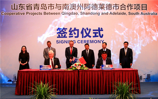 Qingdao to further cooperate with Adelaide