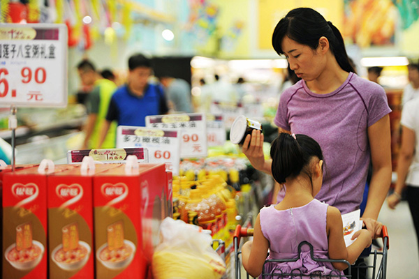 China's consumer inflation holds steady in July