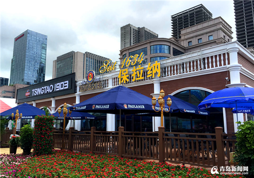 Laoshan grows with Qingdao Intl Beer Festival