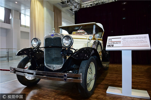 Historic cars on display at Qingdao auto show