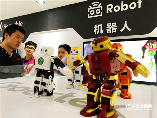 China's largest electronics show opens in Qingdao