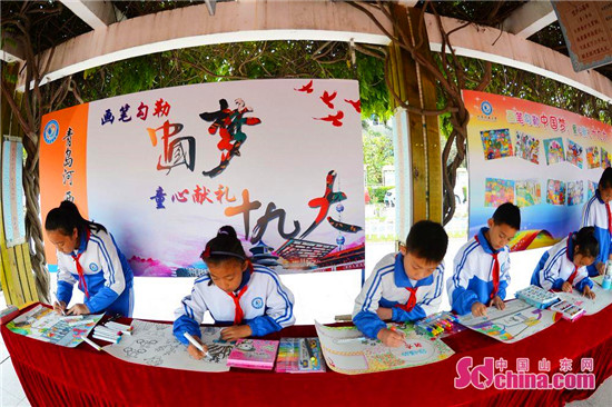 Qingdao pupils use bright colors to paint the country's future