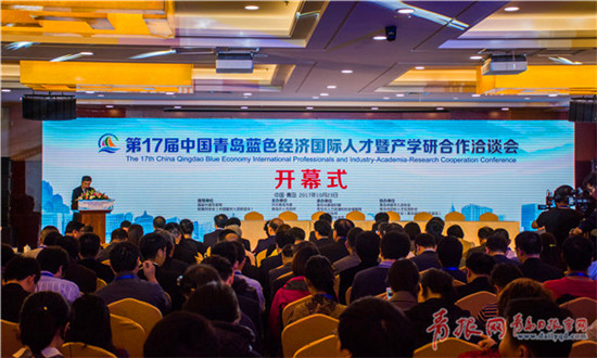 Blue economy conference held in Qingdao