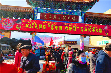 Wanggezhuang New Year fair beckons in Qingdao