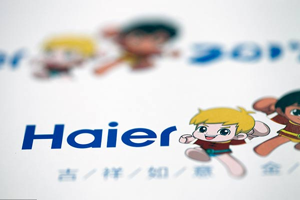 Haier to head for D-share listing in Germany