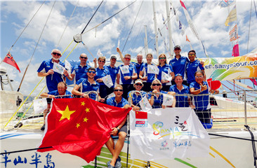 Sailing competition sees highlights from global fleets