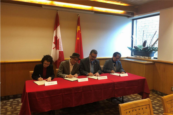 Qingdao, Canada to build AI and unmanned vehicle research center