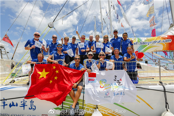 Clipper Race team Qingdao begins race to home port
