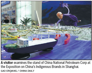 Expo to enhance domestic competitiveness