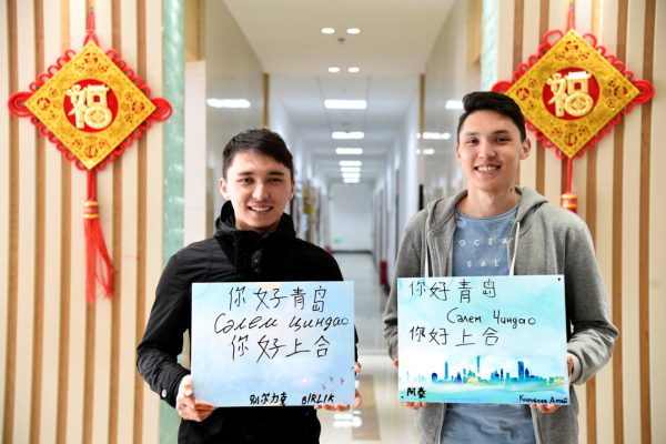Intl students await SCO Qingdao summit