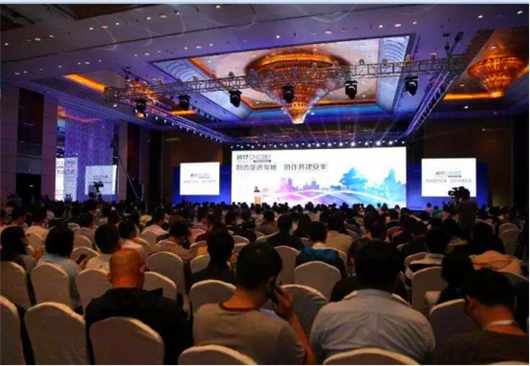 Annual cyber security meeting held in Qingdao