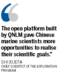 Qingdao marine lab at cutting edge of discovery